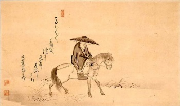 BashoRidingSugiyamaSanpu